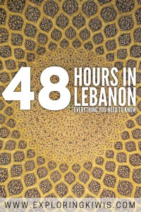 Lebanon is dynamic, energetic, interesting and filled with history. Use our guide to plan 48 hours in this amazing country.