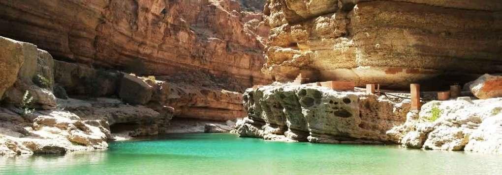 Wadi Shab Oman Itinerary