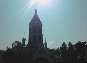 Holy Trinity Monastery - Jordanville, NY Church Sun Flare
