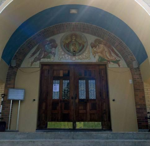Holy Trinity Monastery - Jordanville, NY Church #1 Entrance
