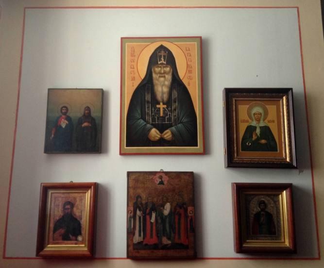 Holy Trinity Monastery - Jordanville, NY Church #2 Basement Icons