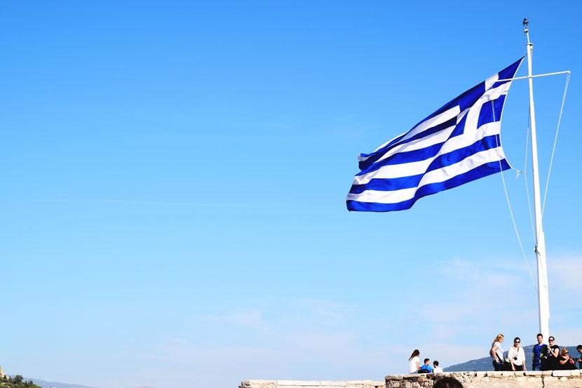 Athene20