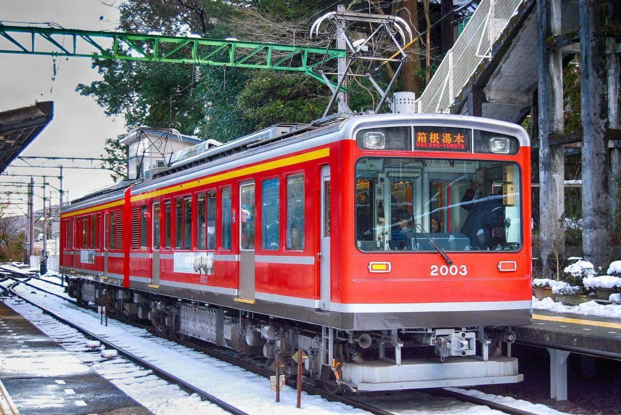 japan trein