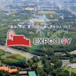 大阪のEXPOCITY(エキスポシティ)とは?
