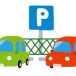エキスポシティ駐車場周辺コインパーキング