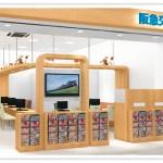 阪急交通社エキスポシティのお得ツアーとプレゼント企画