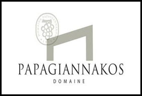 Papagiannakos Estate