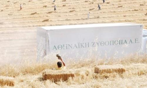 Αθηναϊκή 1