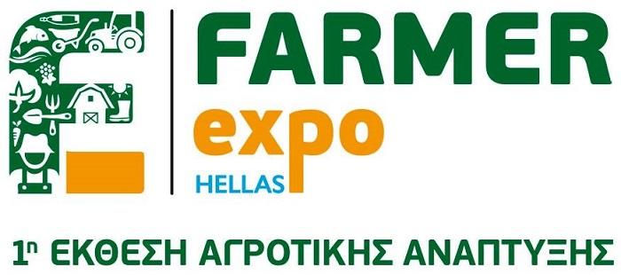 farmer_expo_hellas