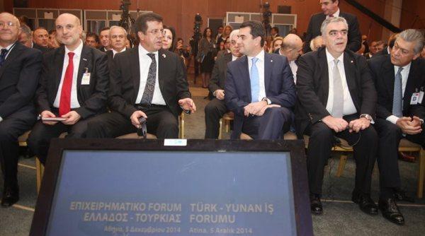 ελληνικο-τουρκικο φορουμ