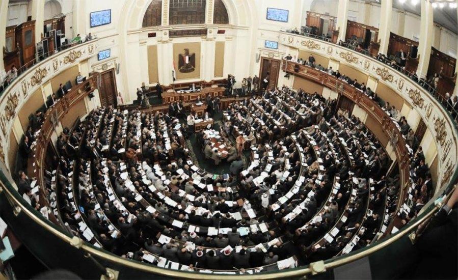 Parlamento egiziano