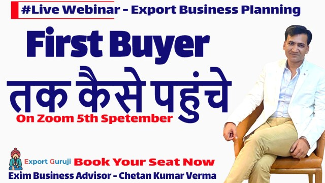 How To Get First International Buyer Webinar On Real Buyer Search Plan