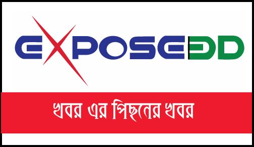 expose-bd reg