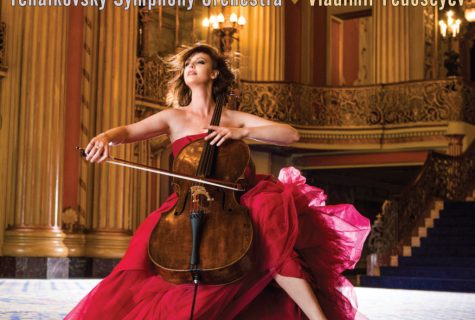 Nina_Tchaikovsky_CD_Front_Cover