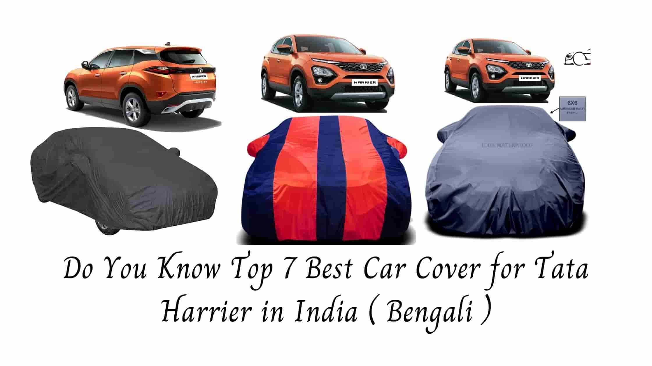 Do You Know Top 7 Best Car Cover for Tata Harrier in India ( Bengali )