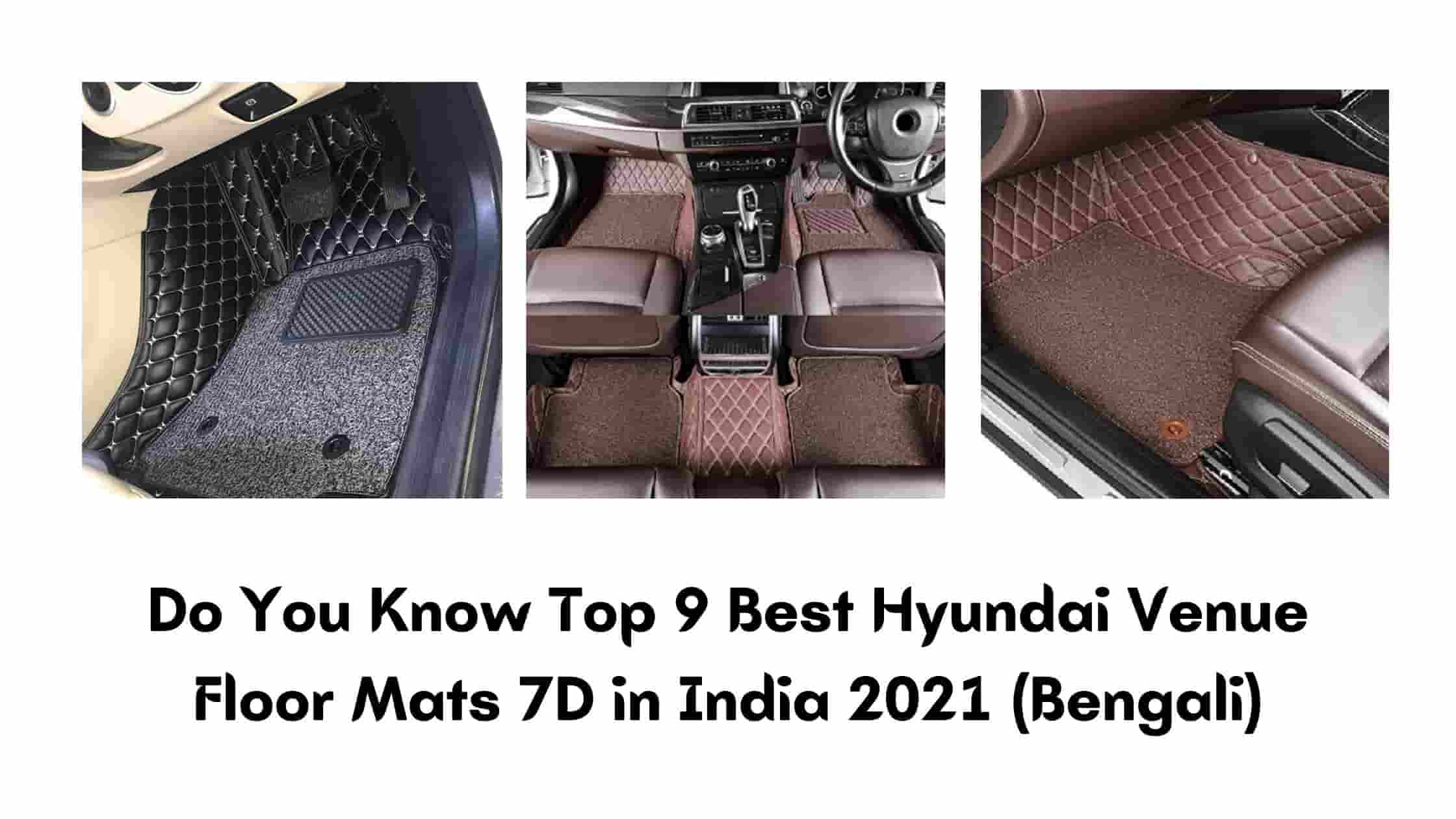 Do You Know Top 9 Best Hyundai Venue Floor Mats 7D in India 2021 (Bengali)