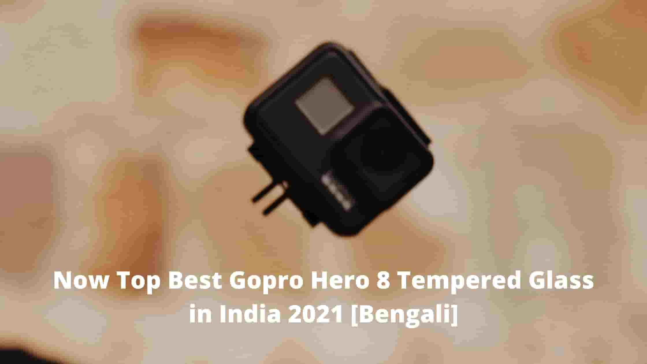 Now Top Best Gopro Hero 8 Tempered Glass in India 2021 [Bengali]