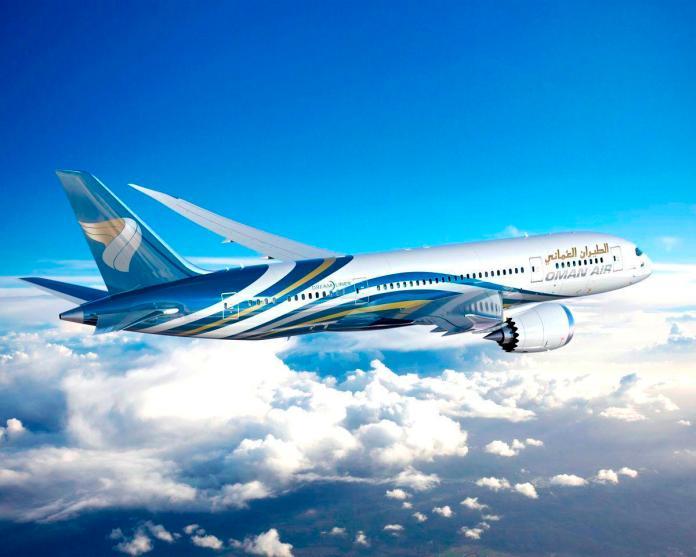 Contact Oman Air Maldives