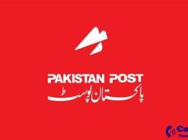 Pakistan Post customer service