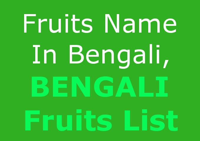 fruits name list