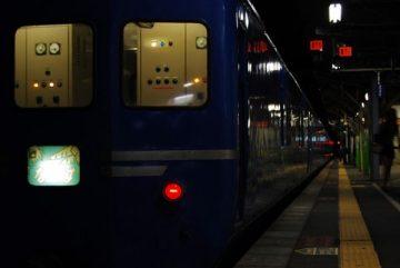 優等列車 | メインターミナル