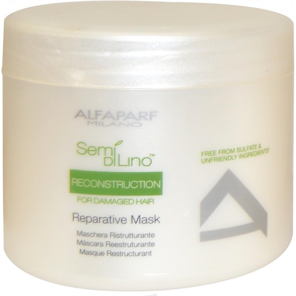 Alfaparf Semidilino  Reconstruction Reparative Mask 17.4 Oz