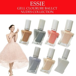 Essie Gel Couture Ballet Nude Nail Polish 0.46oz