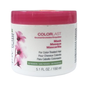 Matrix Biolage Colorlast Mask For Color Treated Hair 5.1 Oz
