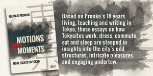 motions and moments- more essays on tokyo cover, michael pronko, book review, essays on tokyo, tokyo lifestyle, non-fiction on tokyo