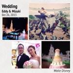 2013-10-26_eddy-mizuki-wedding