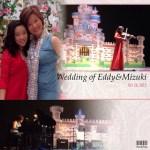 2013-10-26_wedding-eddy-mizuki