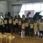 photos_2016_31st recital-kuala-belait_20