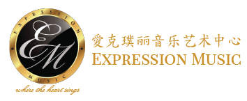 Expression Music Academy