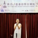 photos_2017_4th-hong-kong-international-music-festival_2017-08_18