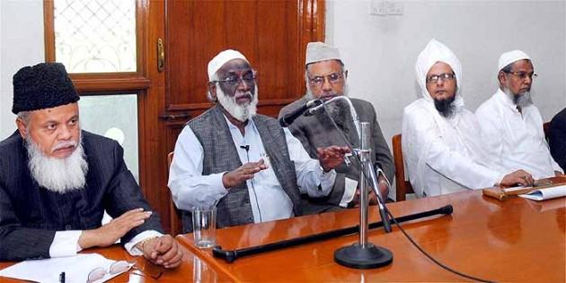 मुस्लिम पर्सनल लॉ बोर्ड के लिए इमेज परिणाम