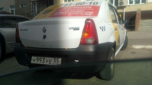 Renault Logan 2009, белый, Н993УЕ55