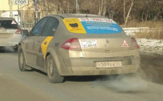 Renault Megane 2007, бежевый, Т509ЕХ55