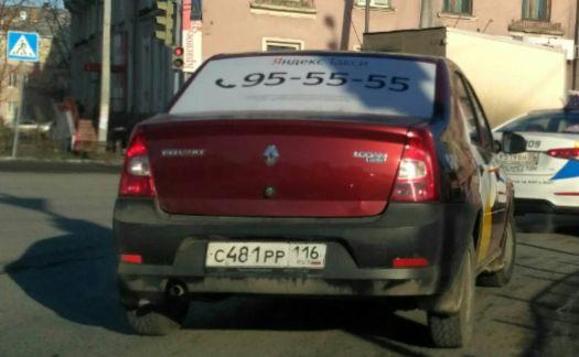 Renault Logan 2013, красный, С481РР116