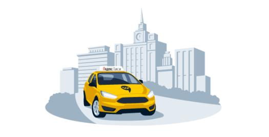Уменьшится время бесплатного ожидания пассажира в Краснодаре