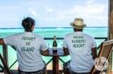 maldives-medres-logo-45