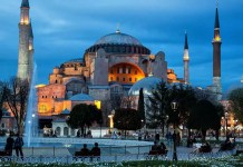 Planning A Trip To Turkey? Here Is Everything You Should Know
