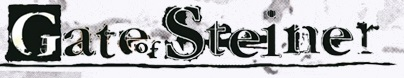 [PC] Visual Novel: Steins;Gate (2/6)