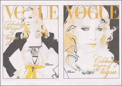 Cate in Balenciaga and Armani, Vogue Australia, September 2009
