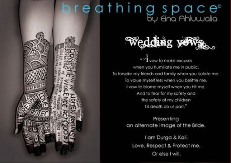 Breathing Space by Eina Ahluwalia Show Writeup on exshoesme.com