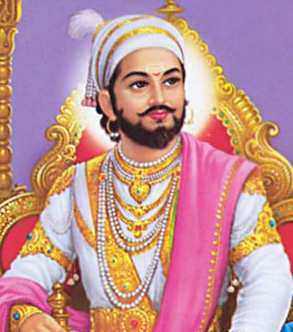 Detail of Portrait of Maharaja Shivaji Bhonsle on Exshoesme.com