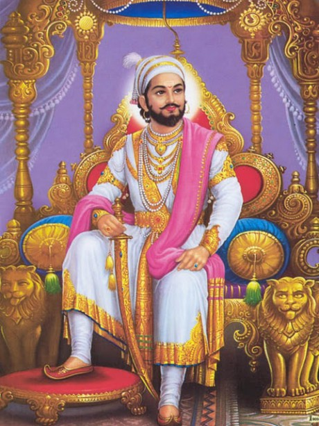 Portrait of Maharaja Shivaji Bhonsle on Exshoesme.com