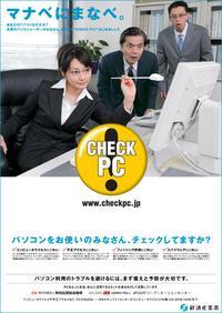 poster_big.jpg