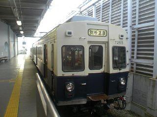 TS3E1310.JPG