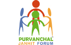 Purvanchal Janhit Image