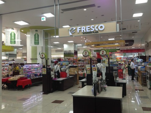 Fresco: a local grocery store.